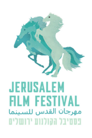 The Movie Times: Jerusalem Film Festival